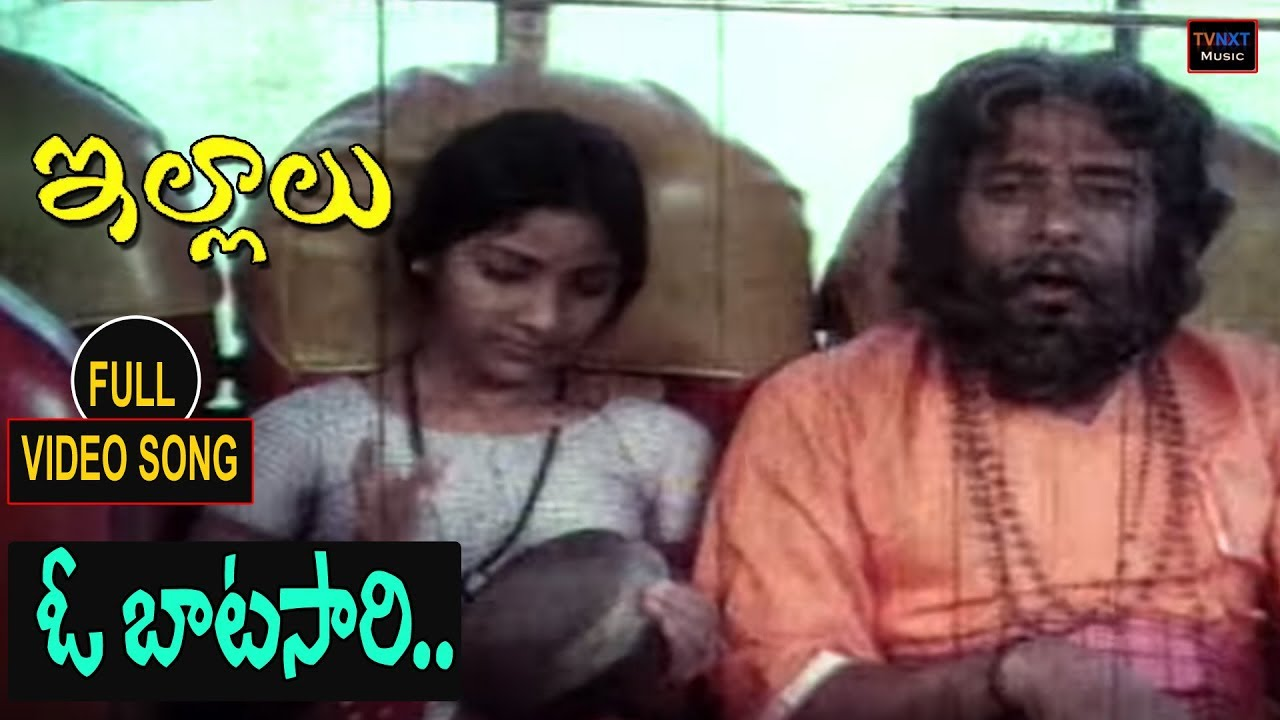o batasari idi jeevitha mp3 song
