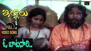 Illalu-ఇల్లాలు Telugu Movie Songs   O Batasari Video Song   TVNXT