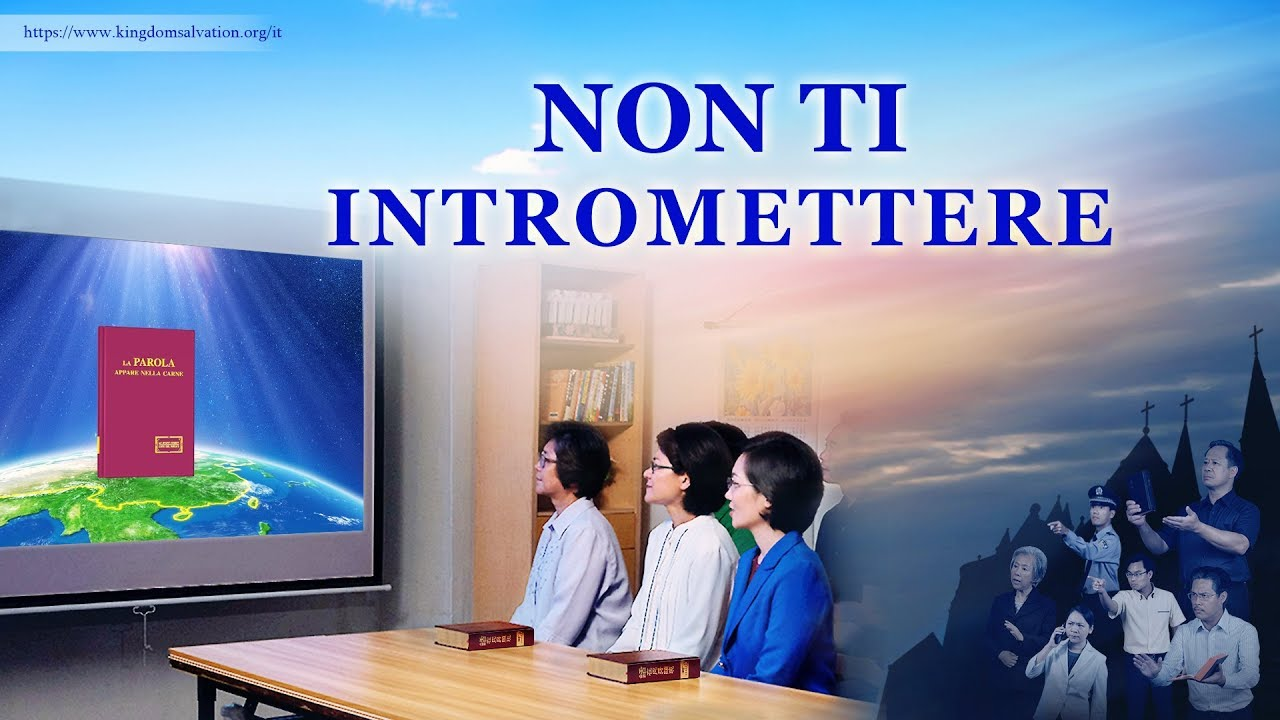 """Dio Onnipotente è mio Signore e mio Dio """"Non ti intromettere"""" - Trailer ufficiale italiano"""