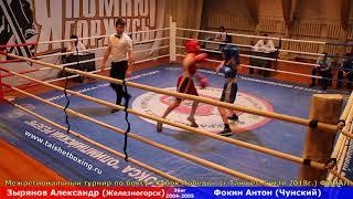 Зырянов Александр (Железногорск) — Фокин Антон (Чуна)