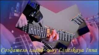 Электрогитара красивая мелодия(Музыка Соло неизвестного гитариста На моем канале размещаются клипы и ролики , которые мне понравились..., 2015-02-21T18:31:46.000Z)