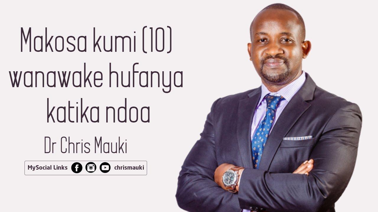 Download Makosa kumi (10) wanawake ufanya katika ndoa