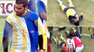 وفاة لاعب أرجنتيني خلال مباراة كرة قدم
