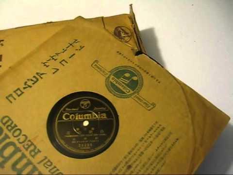 Value of Records.  78 RPM Demo