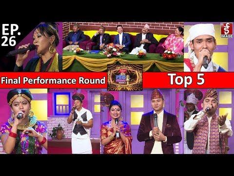Image Lok Kalakar Season 2 || Episode 26 || Final Performance Round || Top 5 ||  Various Guest