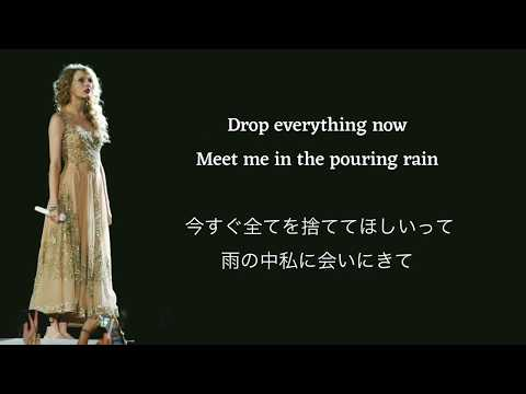可愛い洋楽/Taylor Swift/Sparks Fly 和訳