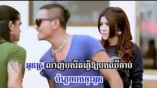 Repeat youtube video [SD VCD Vol 131] Srolanh Bong Kmean Anakut Te by Khemerak Sereymon