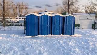 видео аренда биотуалетов в Москве на один