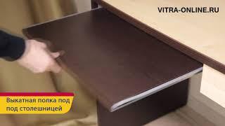 """Обзор компьютерного стола """"Орион 2 10"""""""