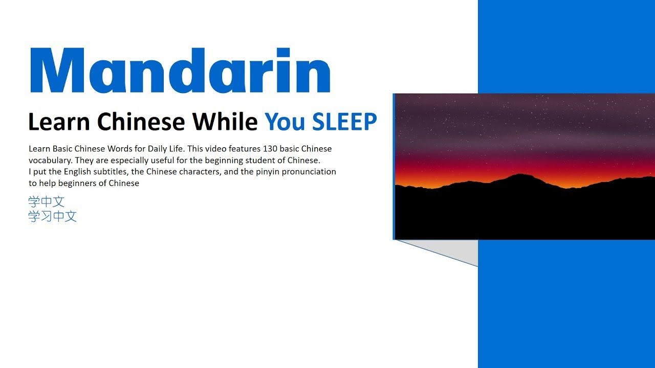 Learn Mandarin Chinese Learn Chinese While You Sleep 130 Basic