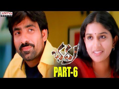 Bhadra Telugu Movie Part 6/14 - Ravi Teja,Meera Jasmi