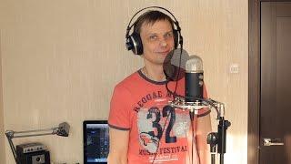 Д.А. - Kатюша (регги) - звукозапись в домашних условиях
