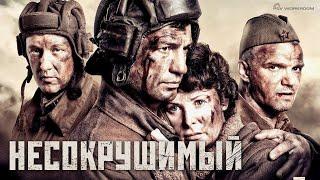 Неуништив - Руски ратни филм са преводом