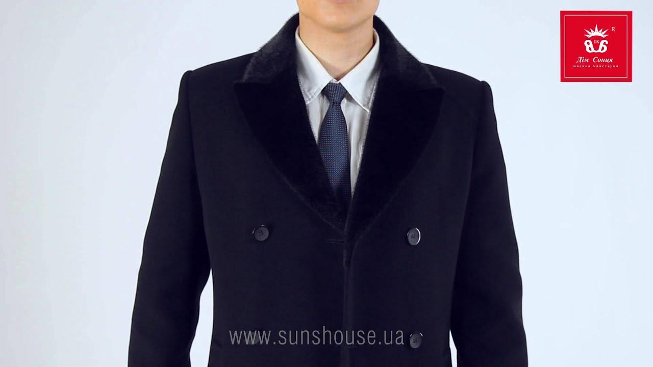 2 500 руб. Купить. 02-1769 пальто женское утепленное. 2 800 руб. Одежда · подростковая одежда · пальто мужские демисезонные · пальто мужские.