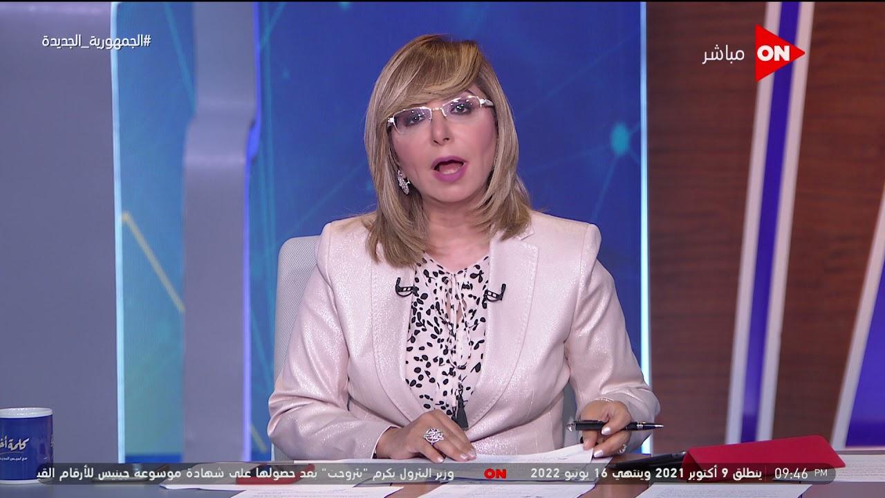 كلمة أخيرة -  تونس....الاقتصاد ليس أفضل من السياسة  - نشر قبل 2 ساعة