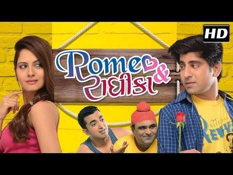 Romeo & Radhika Full Film - Superhit Urban Gujarati Film  2017 - Vidhi Parikh - Tushar Sadhu