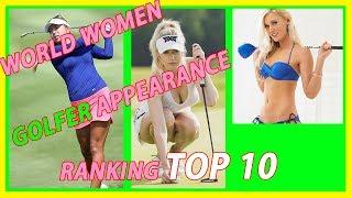 World Women Golfer Appearance Ranking Top 10 I GOLF HOLICS I GOLF FAILS I GOLF CART I GOLF R