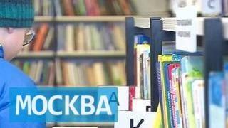 В московских библиотеках перестанут требовать от читателей тишину