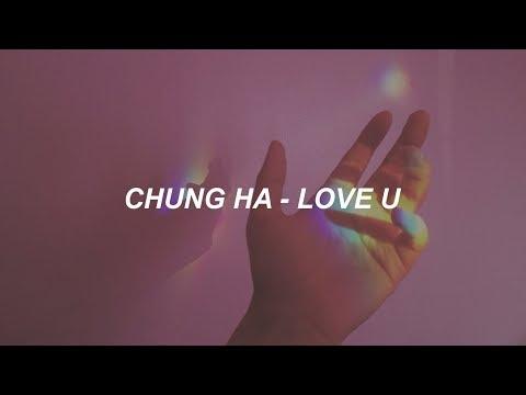 청하(CHUNG HA) -