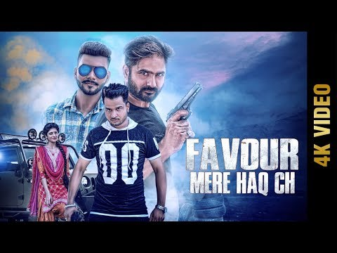 Favour Mere Haq Ch (Full Video) | Arjun Gopal | New Punjabi Songs 2017