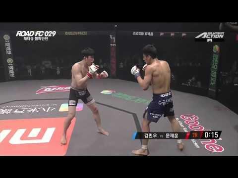 XIAOMI ROAD FC 029 Bantamweight Match Moon Jea-Hoon(문제훈) VS Kim Min-Woo(김민우)
