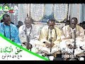 GAMOU 2017-1439H  Houkhal bouka-ou