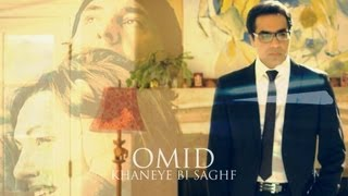 omid khaneye bi saghf Official Video