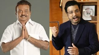 Actor Karthik Advice to Captain Vijayakanth | TamilNadu Politics | Tamil Cinema Hot News