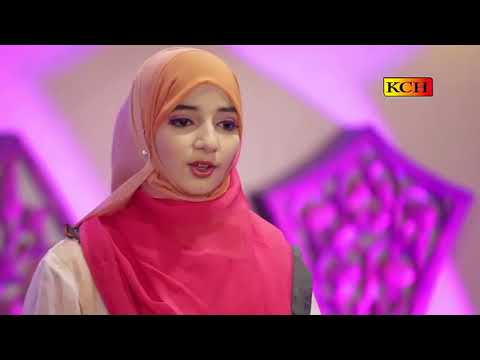 Beautiful Naat by Beautiful Girl Voice  new 2017
