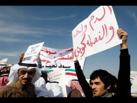 Stateless Biduns in Kuwait offered Comoros citizenship
