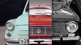 ТОП-5 автомобильных легенд СССР, которые выпускались дольше всех