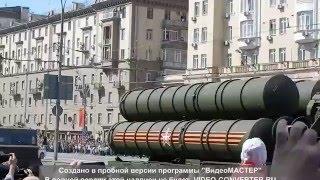 Военный парад в Москве на 9 Мая (2015 год)