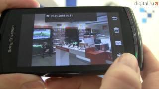 Видеообзор смартфона Sony Ericsson Vivaz U5i(Sony Ericsson Vivaz - смартфон, который умеет не просто звонить и фотографировать, он умеет снимать видео в HD-качеств..., 2010-03-09T13:09:57.000Z)