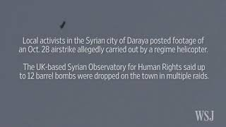 Missile Drow in Syria .