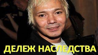 Родственники Яковлева из «Иванушек» взялись за дележ 200-миллионного наследства (05.09.2017)