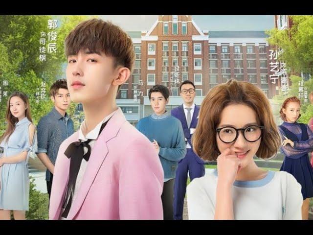 Accidentally In Love MV | Chinese Pop Music (English Sub) + Drama Trailer | Sun YiNing + Fiction Guo