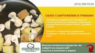 как приготовить горбушу на сковороде