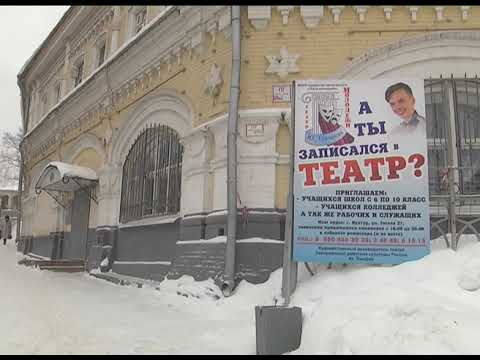 КУНГУР.ТВ 16 01 2020 В Кунгуре появился ТЮЗ
