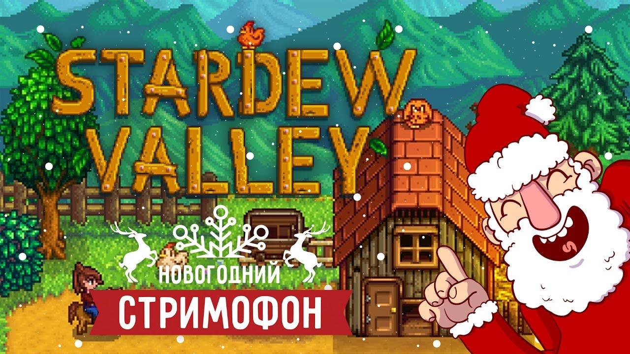 Сделать предложение в Москве: Квест в Афимол-сити - YouTube