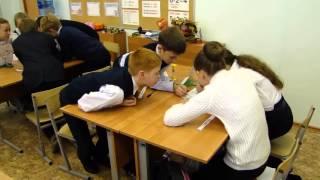 Этап мотивации  на уроках русского языка в 4 классе .