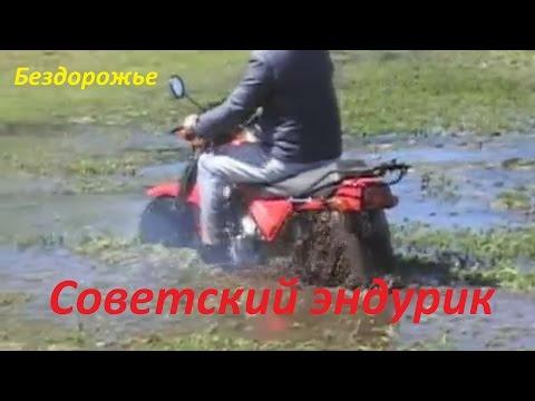 Мотоцикл Тула-Советский внедорожник(Даст фору современным кроссовым мотоциклам) - Видео онлайн
