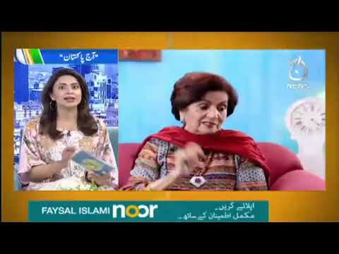 IMF Terms Aur State Bank Ki Khud Mukhtari..Nataij Kiya Hongay? | Aaj Pakistan with Sidra Iqbal |