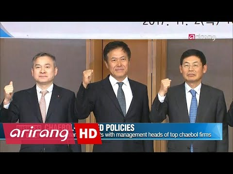[Business Daily] Ep.658 - Advanced materials industry  / Samsung reshuffle _ Full Episode