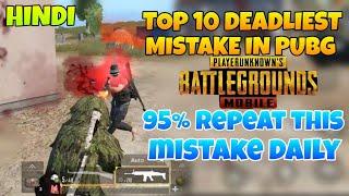Top 10 Deadliest mistake in  PUBG,95% people repeat this mistake daily (in hindi),Abhishek gaming