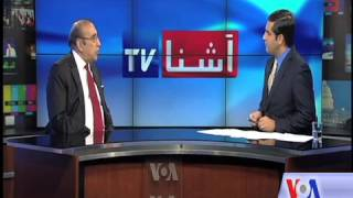 Ali Ahmad Jalali discusses Heartsia conference - VOA Ashna