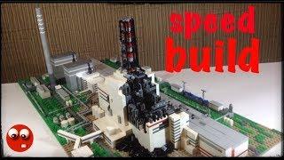 Макет ЧАЭС из ЛЕГО. Быстрая сборка ( Speed Build)