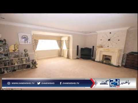 All you need to know about  Boxer Amir Khan mansion