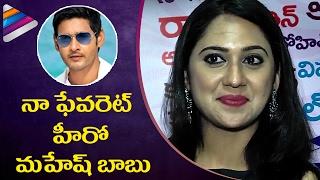 Mahesh Babu is My Favorite Actor says Heroine Miya Geroge | Vijay Antony Yaman Movie Song Launch
