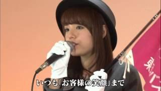つんく♂作詞作曲 愛ちゃんが歌ってます。