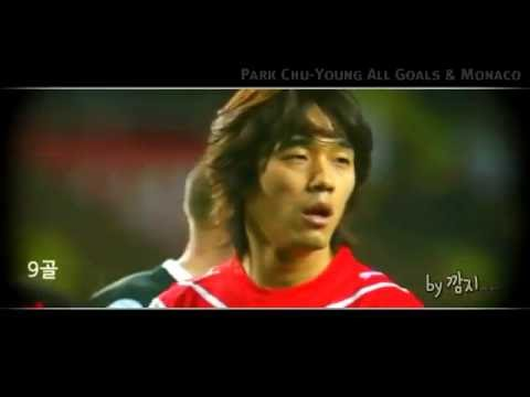 Park Chu-Young AS Monaco All Goals & All Assist | 박주영 모나코 스페셜